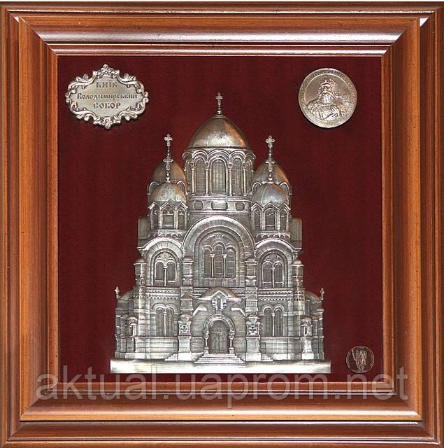 Коллаж Владимирский собор в Киеве