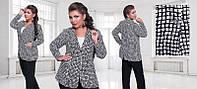 Костюм женский повседневный с пиджаком в клетку P3991