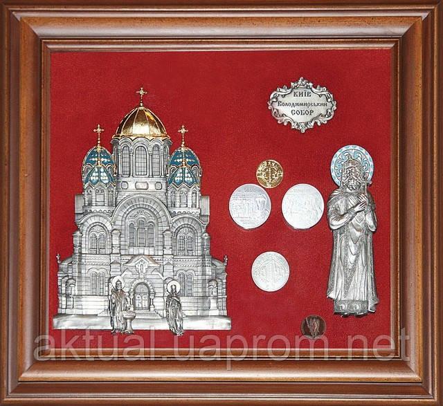 Коллаж Владимирский собор с фигурой св. князя Владимира в Киеве