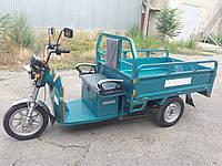 Трицикл грузовой Электрический  900 Вт