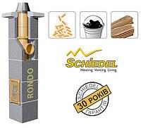 Керамический дымоход SCHIEDEL RONDO диаметр 20см