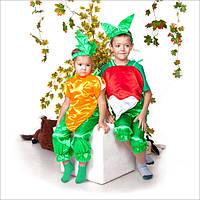 Детский карнавальный костюм Редис, фото 1