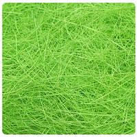 Сизаль, 20 г, цвет светло-зеленый