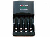 Зарядное устройство Soshine SC-U1 для Ni-MH аккумуляторов