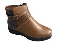 Женские ботинки Tanzana, фото 1