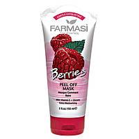 Маска-пленка для лица с экстрактом ягод