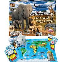 Обучающая игра Животные