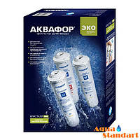 Аквафор КРИСТАЛЛ ЭКО К1 03-07В-07 Комплект сменных картриджей
