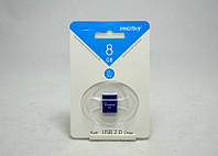 USB накопитель Smartbuy 8 GB Small DX