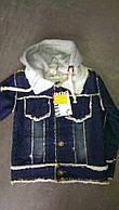 Детская джинсовая куртка джинс+мех оптом
