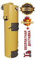 Твердотопливный котел длительного горения Stropuva S 40 U-P (универсальный)