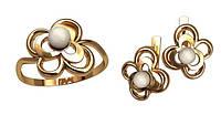 Жемчужный золотой ювелирный комплект 585* пробы из кольцо и сережек