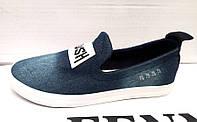 Слипоны женские из джинсовой ткани синие KF0231
