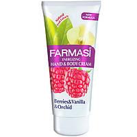 Крем для рук и тела - ягоды, ваниль, орхидея