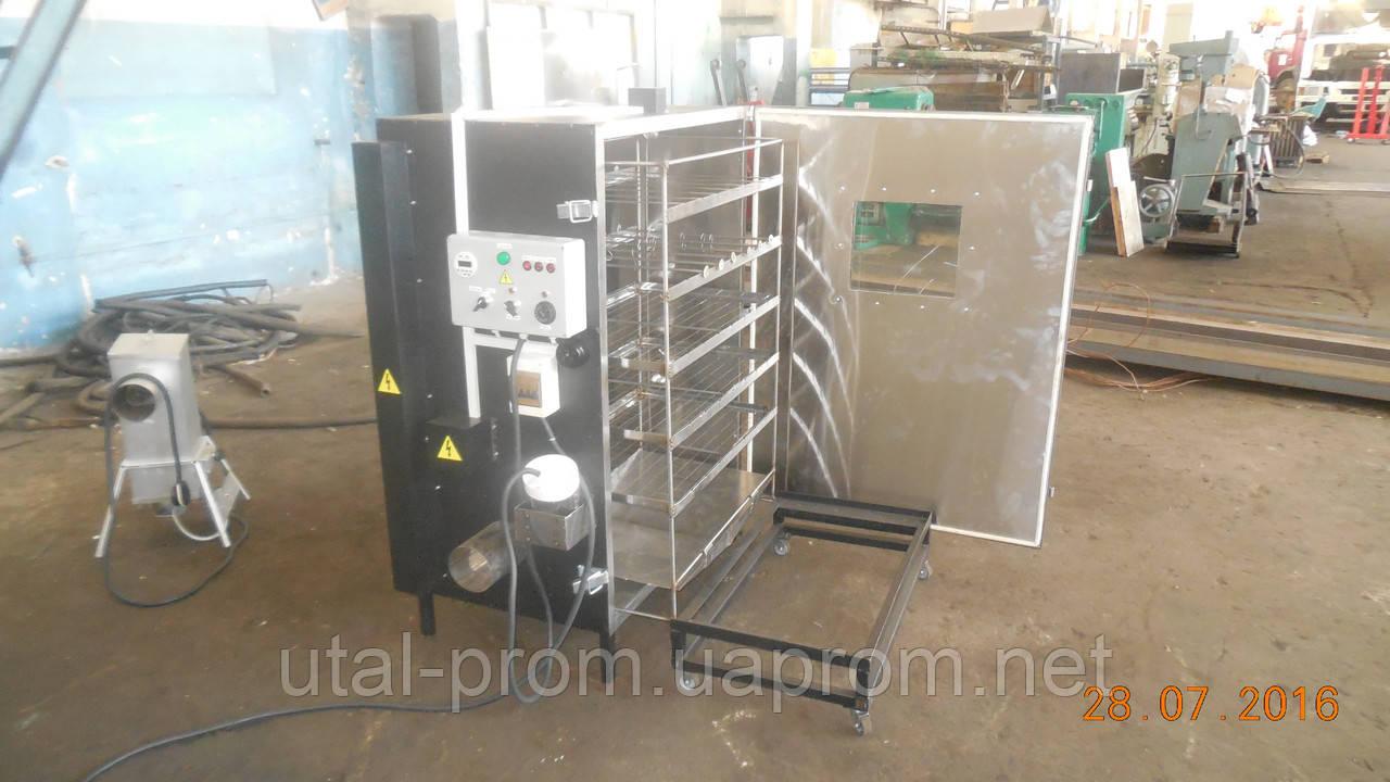 Купить мини коптильню для холодного копчения самогонный аппарат на 40 литров купить интернет магазин недорого