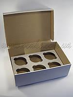 Коробка для кексов (6 шт)