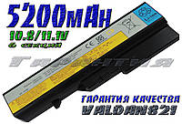 Аккумуляторная батарея Lenovo IdeaPad G475E G475L G560 G560E G560L G565A G565L G570A G570E G575 G575E G575L G7