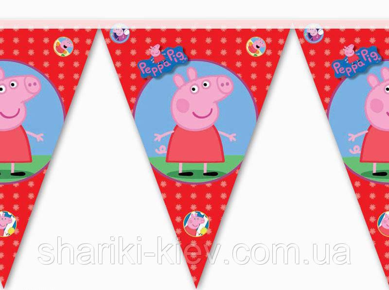 Гирлянда-флажки Свинка Пеппа2  на День рождения в стиле Свинка Пеппа