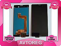 Дисплей для Sony E2312 Xperia M4 Aqua Dual, черный