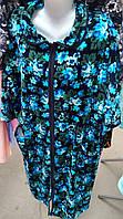 Велюровый халат женский цветной 48-56, доставка по Украине
