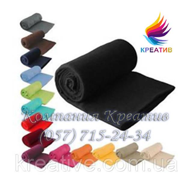 Пледы флисовые (1м*1,5м.) цветные с возможностью нанесения логотипа (от 50  шт.)