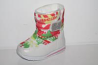 Зимняя обувь. Детские дутики для девочек оптом от производителя Tom.M 8858A (8 пар, 23-30)