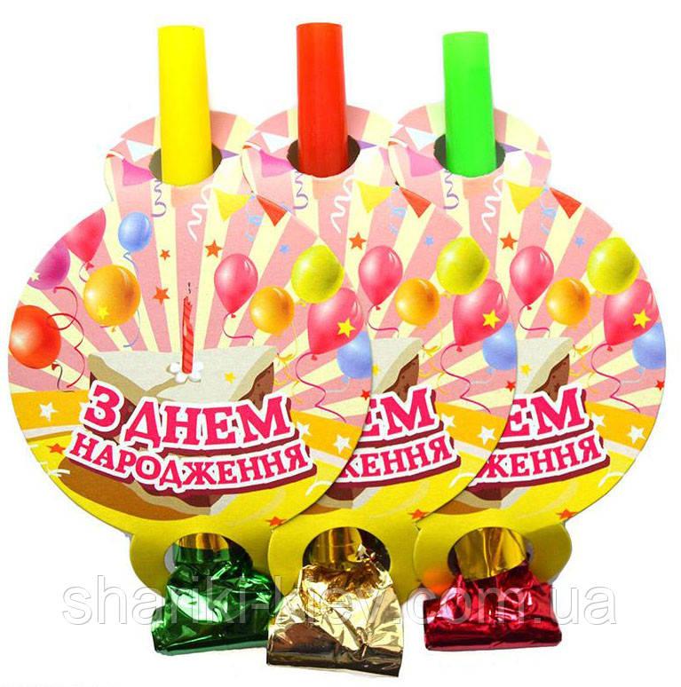 Набор гудков язычков З днем народження (р) 6 шт. на День рождения