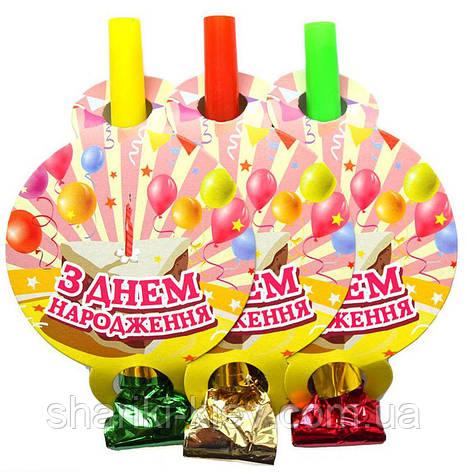Набор гудков язычков З днем народження (р) 6 шт. на День рождения , фото 2
