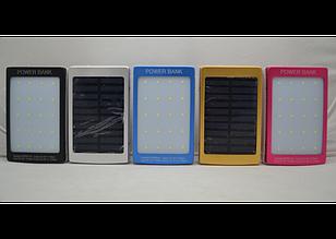 Портативный аккумулятор Power Bank HH-30 20000 mAh Solar 2 USB 21 led FC-DD