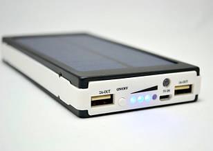 Портативный аккумулятор Solar Power Bank P-25000 mAh Solar 2 USB FC