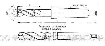 ГОСТ 10903-77. Свёрла спиральные с коническим хвостовиком, средняя серия