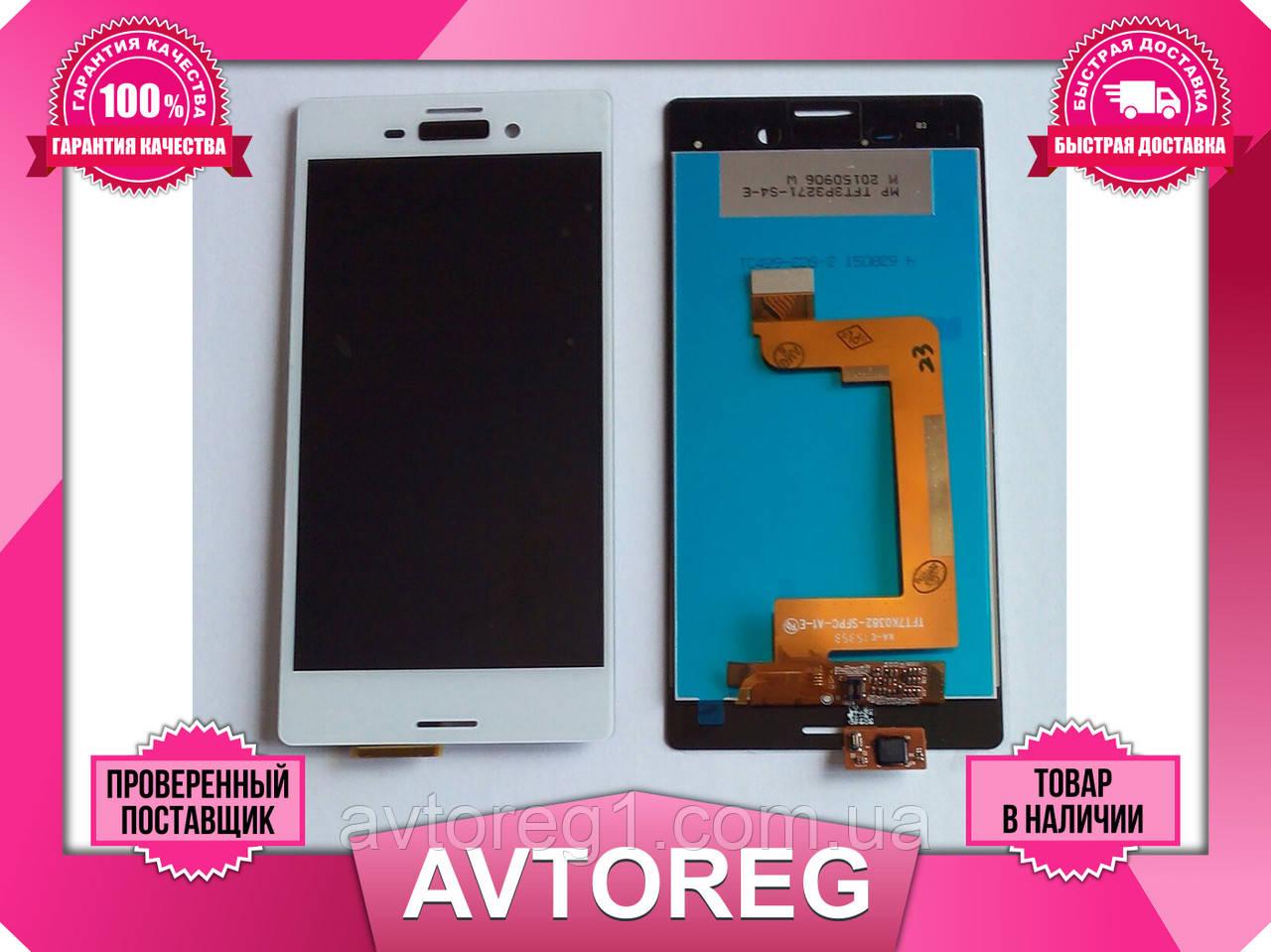 Дисплейный модуль Sony Xperia M4 Aqua E2303 E2312