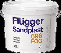 Финишная шпаклевка Flugger Sandplast 696(флюгер 696) - 10 л., готовая(премиум класс)