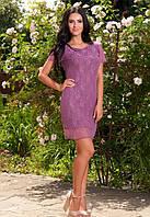 Женское приталенное фиолетовое платье с открытой спинкой с гипюра