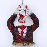 Кукла труп с оторванной головой - резиновый макет- подвесной, настенный - декорация на хэллоуин