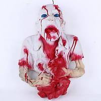 Кукла труп окровавленный - резиновый макет- подвесной, настенный - декорация на хэллоуин