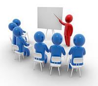 Тренинги для торгового персонала компаний