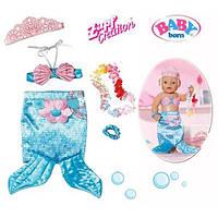 Одежда для куклы Baby Born Русалка Zapf Creation 819920
