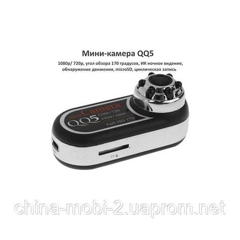 Мини камера регистратор dv dvr QQ5  md98  с ночной подсветкой, хром, фото 2