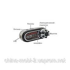 Мини камера регистратор dv dvr QQ5 (md98) с ночной подсветкой, хром, фото 3