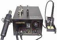 Паяльная станция 370Вт 100-480°C (паяльник+компрессорный фен) Handskit 852