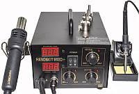 Паяльная станция 600Вт 100-480°C 2 дисплея (паяльник+компрессорный фен) Handskit 852D+