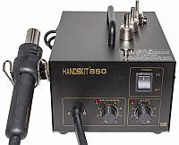 Станция с термофеном 320Вт 100-420°C компрессорная HandsKit 850