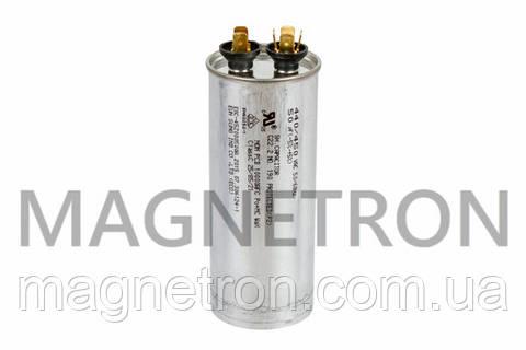 Конденсатор для кондиционеров Samsung 50uF 450V 2501-001322
