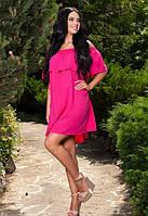 Женский яркий сарафан розового цвета