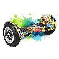 """Smart Balance Wheel 10"""" Hip-Hop +Сумка +Самобаланс +Спиннер в Подарок! (Гарантия 12 Месяцев)"""