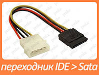 Переходник molex (IDE) to SATA Atcom
