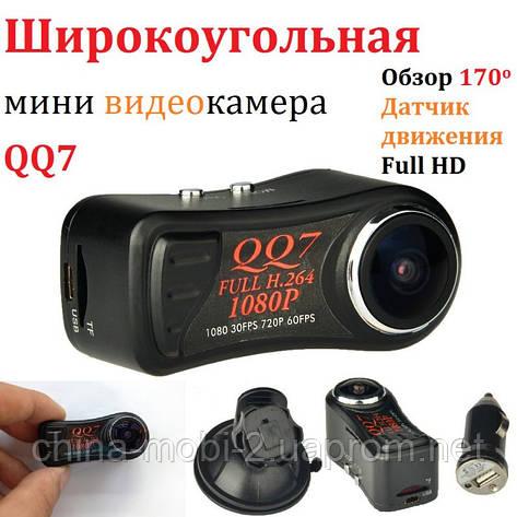 Мини камера-регистратор dv dvr QQ7, автомобильный мини видеорегистратор (2 USB шнура), фото 2