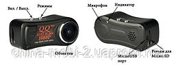 Мини камера-регистратор dv dvr QQ7, автомобильный мини видеорегистратор (2 USB шнура), фото 3