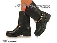 Женские зимние кожаные черные ботинки на цигейке на танкетке 4,5 см (размеры 36-41)